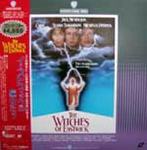 レーザーディスク098: イーストウィックの魔女たち