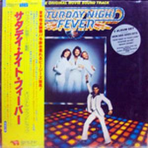 LPレコード642: サタデイ・ナイト・フィーバー