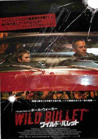 映画チラシ: ワイルド・バレット