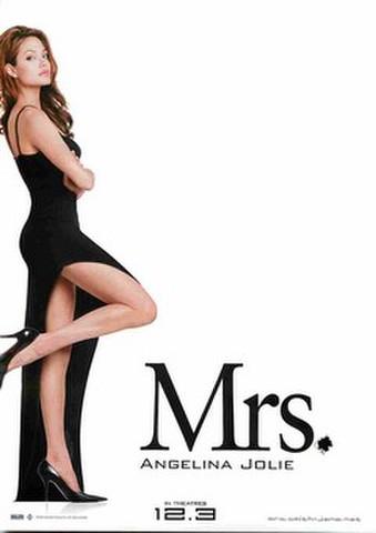 映画チラシ: Mr.&Mrs.スミス(Mrs.ANGELINA JOLIE・裏面下:ペア前売鑑賞券)