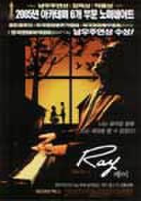 韓国チラシ551: Ray レイ