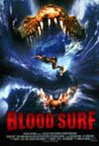 タイチラシ0006: クロコダイル(BLOOD SURF)