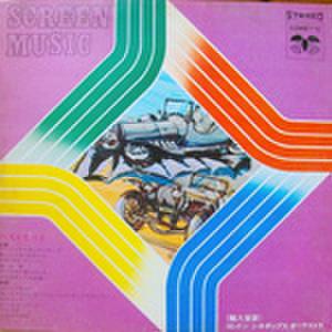 LPレコード758: SCREEN MUSIC ベストヒット イージーライダー/黒いジャガー/チキ・チキ・バン・バン/流れ者/アフリカの星のボレロ/他(ジャケットシミあり)