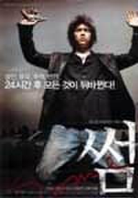 韓国チラシ544: some