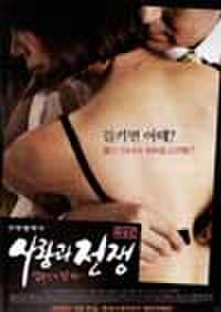 韓国チラシ748: