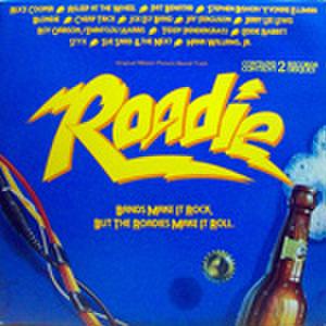 LPレコード423: ローディー(輸入盤)