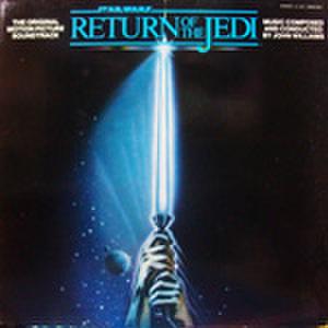 LPレコード645: スター・ウォーズ ジェダイの復讐