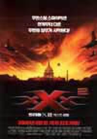 韓国チラシ196: トリプルX2