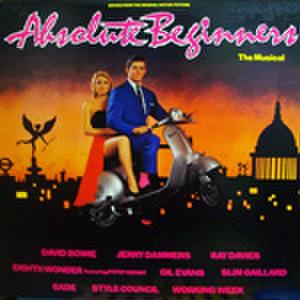 LPレコード571: ビギナーズ(輸入盤)