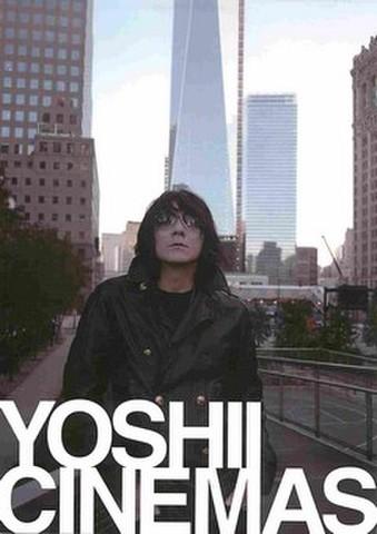 映画チラシ: YOSHII CINEMAS