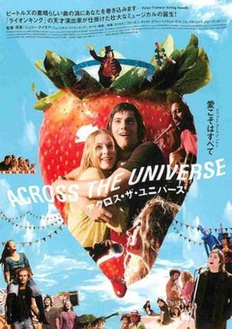 映画チラシ: アクロス・ザ・ユニバース