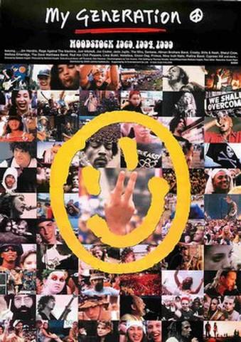 映画チラシ: my generation ウッドストック1969、1994、1999
