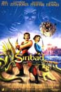 タイチラシ0120: シンドバッド/7つの海の伝説