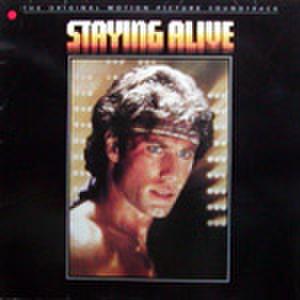 LPレコード018: ステイン・アライブ