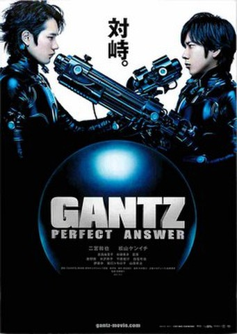 映画チラシ: GANTZ PERFECT ANSWER
