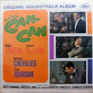 LPレコード056: カンカン(輸入盤)