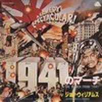 EPレコード124: 1941