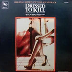 LPレコード207: 殺しドレス(輸入盤)