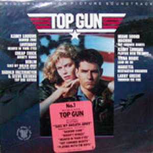 LPレコード067: トップガン