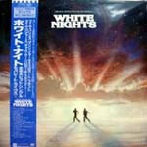 LPレコード195: ホワイト・ナイト