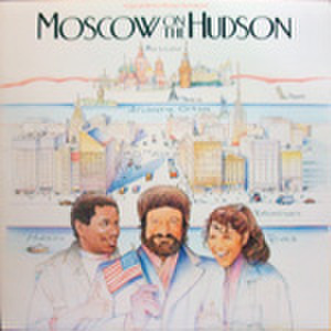 LPレコード222: ハドソン河のモスコー(輸入盤)