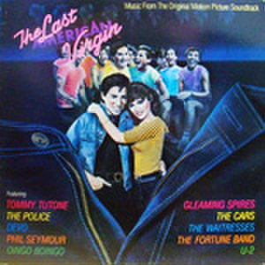 LPレコード409: グローイング・アップ ラスト・バージン(輸入盤)