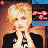 EPレコード114: アメリカン・ジゴロ(ジェケ破れシワあり)