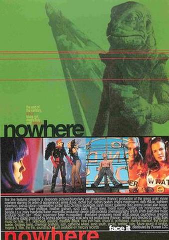 映画チラシ: ノーウェア