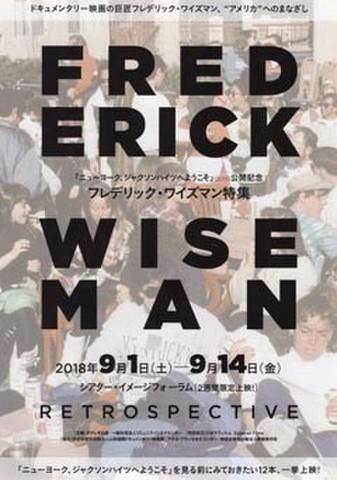映画チラシ: 【フレデリック・ワイズマン】『ニューヨーク、ジャクソンハイツへようこそ』公開記念 フレデリック・ワイズマン特集(2枚折・シアターイメージフォーラム)