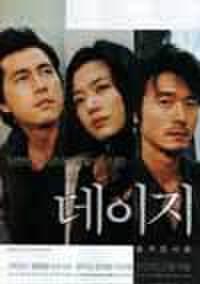 韓国チラシ004: デイジー