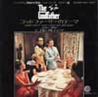 EPレコード162: ゴッドファーザー