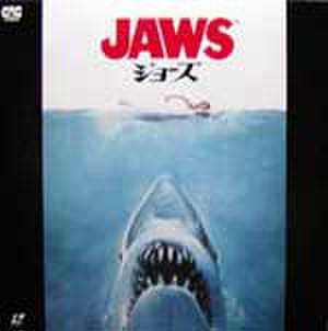 レーザーディスク320: JAWS ジョーズ