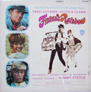 LPレコード031: フィニアンの虹