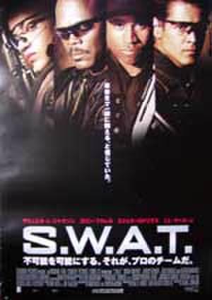 映画ポスター0010: S.W.A.T.