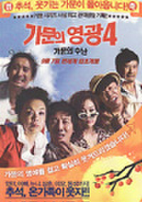 韓国チラシ377: