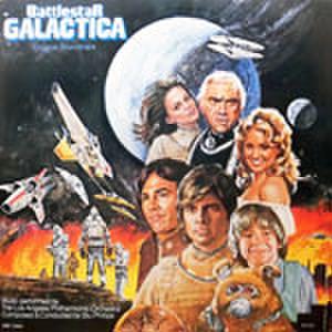 LPレコード201: 宇宙空母ギャラクティカ