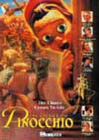 タイチラシ0921: ピノキオ