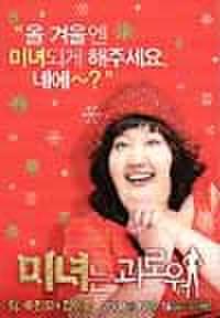 韓国チラシ194: