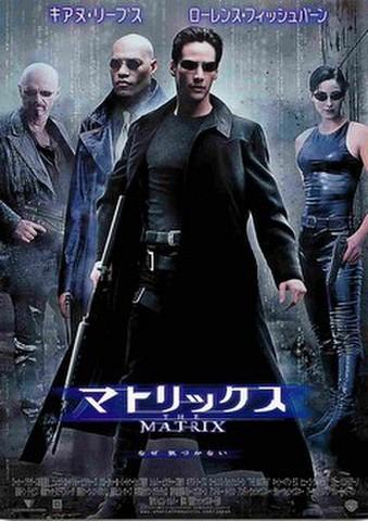 映画チラシ: マトリックス(裏面フルカラー)