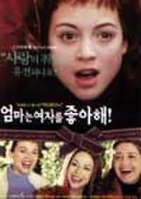 韓国チラシ357: