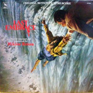 LPレコード406: ラスト・エンブレス(輸入盤)