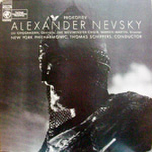 LPレコード552: アレクサンドル・ネフスキー(輸入盤)