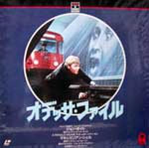 レーザーディスク488: オデッサ・ファイル