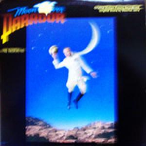 LPレコード223: パラドールにかかる月(輸入盤)