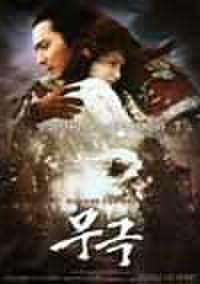 韓国チラシ881: プロミス