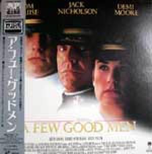 レーザーディスク432: ア・フュー・グッドメン<ワイドスクリーンバージョン 日本語字幕版>