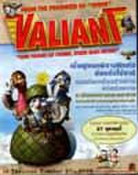 タイチラシ0686: valiant