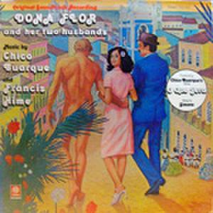 LPレコード458: 未亡人ドナ・フロールの理想的再婚生活 ドナ・フロールと二人の夫(輸入盤)