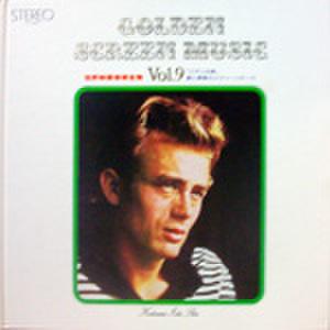 LPレコード763: GOLDEN SCREEN MUSIC 世界映画音楽全集Vol.9 エデンの東/避暑地の出来事/シャレード/誘惑されて棄てられて/他