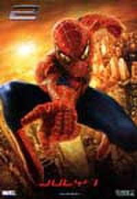 タイチラシ0543: スパイダーマン2